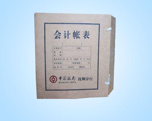 武邑广告电子版_产品中心-档案盒系列